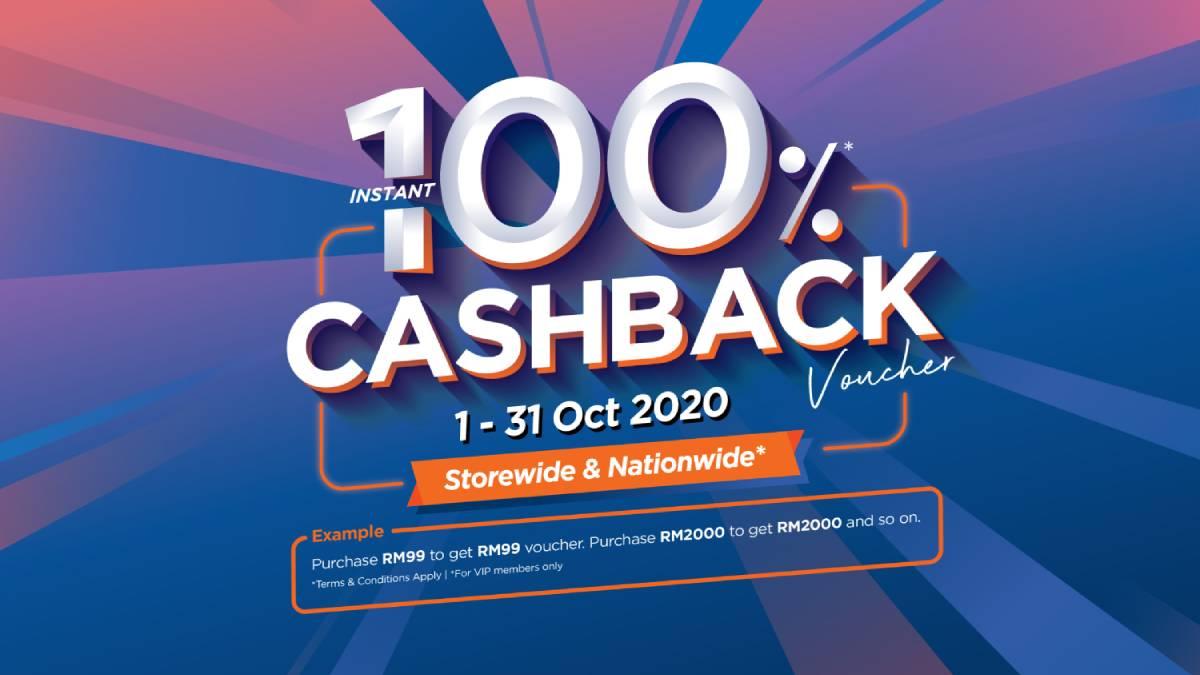 SSF promotion: 100% cashback voucher